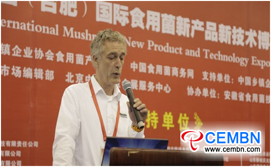 Many overseas practitioners gathered on mushroom expo, which revealed the internationalization